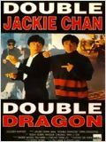 Double dragon affiche