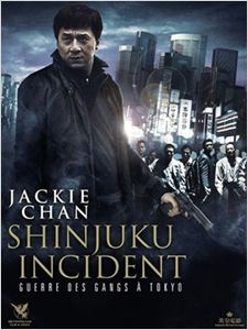 Shinjuku Incident - Guerre de gangs à Tokyo affiche