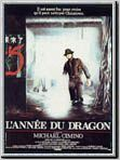 L&#39;Ann&#233;e du dragon