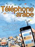 Photo : Téléphone Arabe