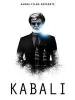 Kabali (Original Motion Picture Soundtrack)