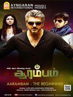 Aarambam - The Beginning