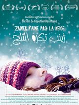Zaineb takrahou ethelj
