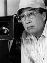 Shohei Imamura