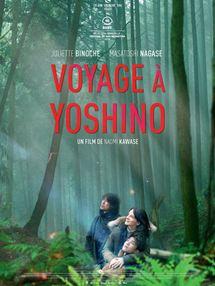 Voyage à Yoshino Bande-annonce VO