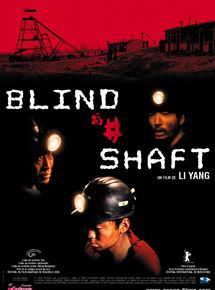 Blind shaft streaming