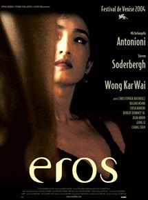 Eros streaming