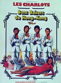 Bons baisers de Hong-Kong streaming