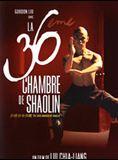 La 36ème chambre de Shaolin streaming