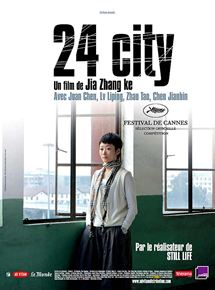 24 City streaming