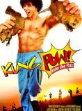Kung Pow streaming gratuit