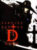Vampire Hunter D: Bloodlust streaming
