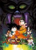 Dragon Ball: Le château du démon