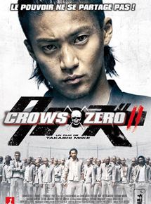 Crows Zero II streaming