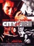 City on fire streaming