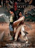 Le guerrier de jade stream