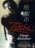 La Légende de Zatoichi: Voyage Meurtrier