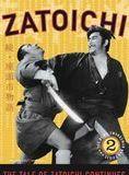 La légende de Zatoïchi : Le secret