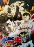 Hajime No Ippo : Champion Road