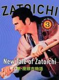 La légende de Zatoichi : Un nouveau voyage