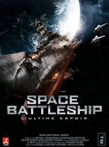 Bande-annonce Space Battleship