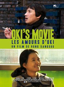 Oki's Movie streaming