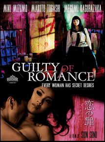 Guilty of romance streaming