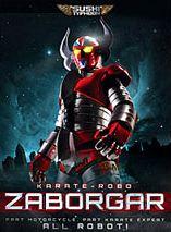 Film Karate Robo Zaborgar Streaming Complet - Suite au décès de son père, l'officier de police Daimon Yutaka hérite d'un puissant robot...