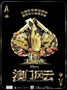 From Vegas to Macau stream