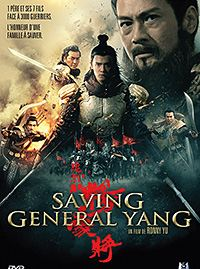 Saving General Yang streaming