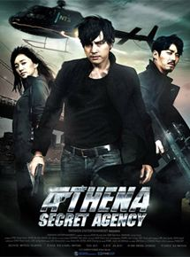 Athena Secret Agency streaming