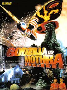 Godzilla contre Mothra