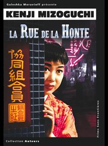 La Rue de la honte streaming