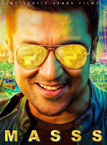 Bande-annonce Masss
