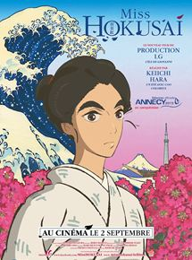 voir Miss Hokusai streaming