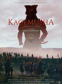 Kagemusha, lombre du guerrier