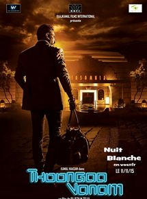 Bande-annonce Nuit Blanche