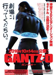 Gantz : O en streaming