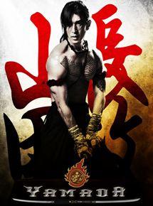 Yamada, la voix du samouraï