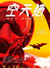 Sky Hunter