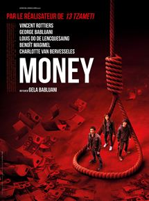 Money streaming