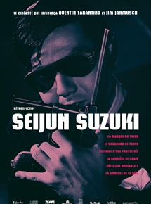 Rétrospective Seijun Suzuki
