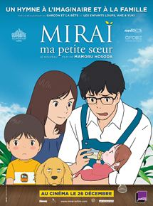 Miraï, ma petite soeur - film 2018 - AlloCiné