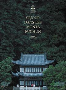 Séjour dans les monts Fuchun streaming