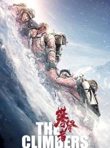 Bande-annonce Climbers