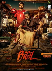 Bigil streaming