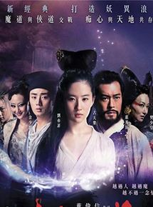 A Chinese ghost story streaming