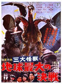 Ghidrah, le monstre à trois têtes