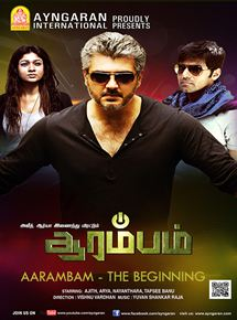 Bande-annonce Aarambam - The Beginning