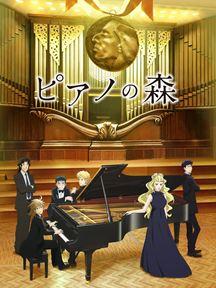 Piano Forest - Saison 2